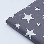 """Ранфорс ткань шириной 220 см с рисунком """"Звёзды разных размеров"""" белые на графитовом (№1752), фото 4"""