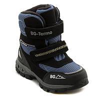 Термо ботинки/сапоги для мальчика B&G HL197-914.31-36