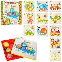Детская Мозаика (12 картинок, шестеренки 9шт) 3569