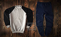 Спортивный костюм серо-черный свитшот брюки цвета нави
