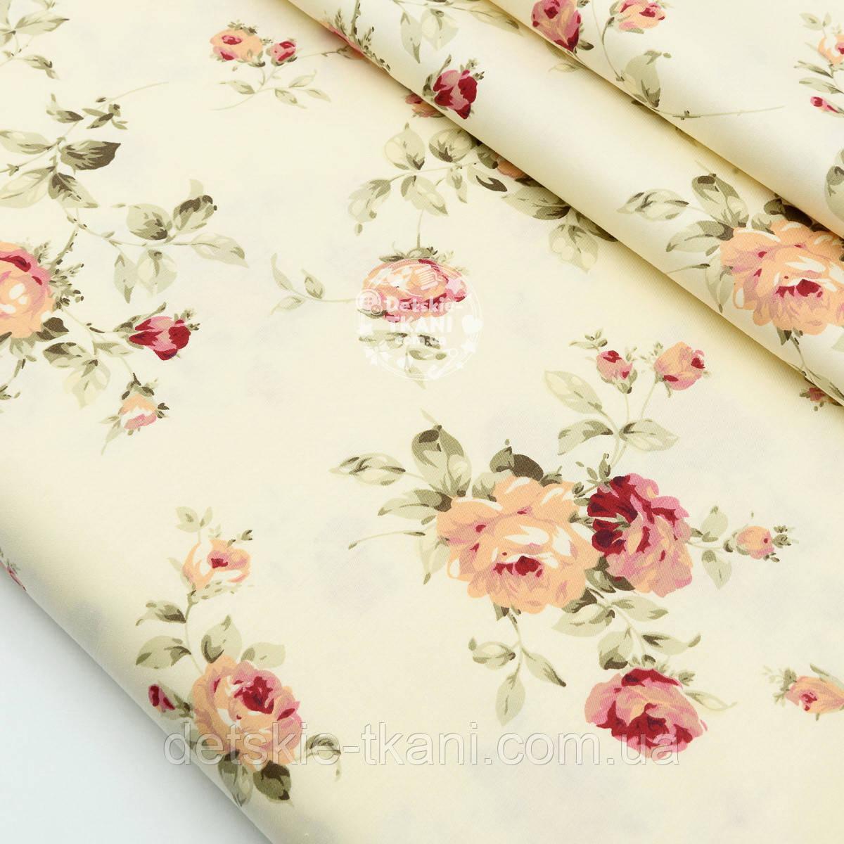 """Сатин тканина """"Бордові троянди"""" на кремовому №1748с"""