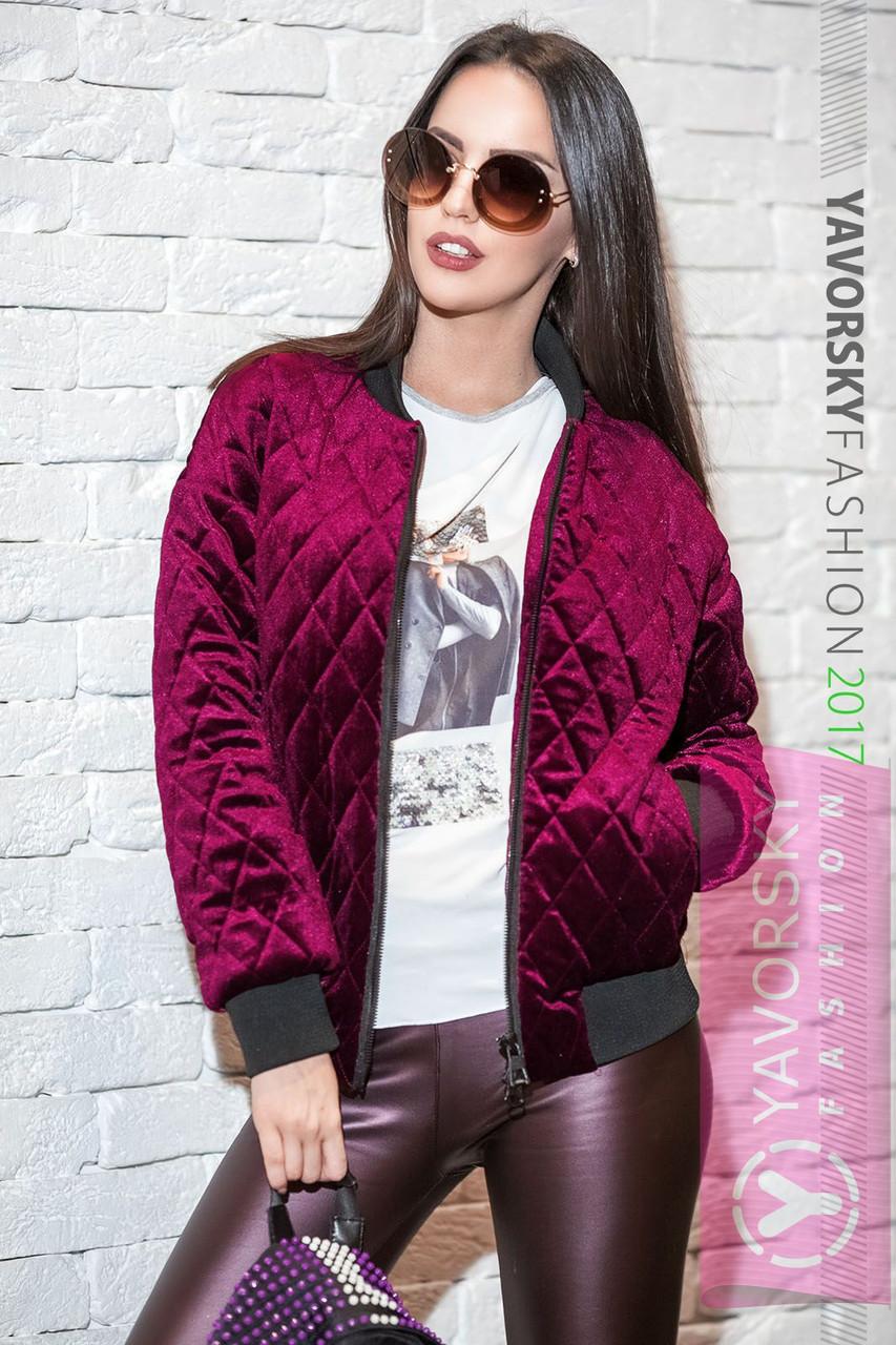 """Женская куртка """"Марта"""" (42-44, 44-46, 46-48)"""