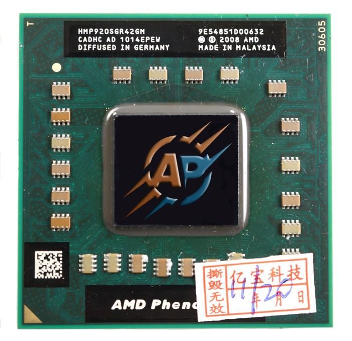 AMD Phenom II X4 P920 1.6GHz