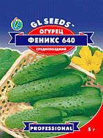 Семена огурец Феникс 640 без горечи