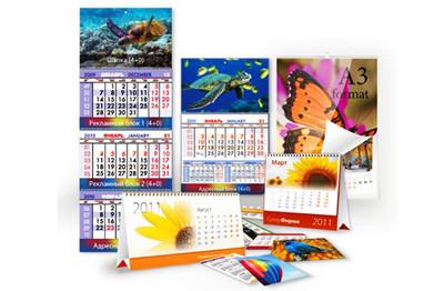 Календарь печать
