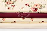 """Сатин тканина """"Бордові троянди"""" на кремовому №1748с, фото 7"""