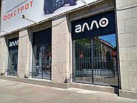 Раздвижные решетки Балкар-Днепр для магазинов электроники, фото 1