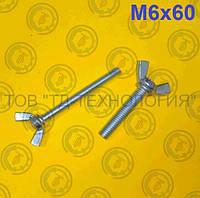 Гвинт баранець DIN 316 М6х60, фото 1