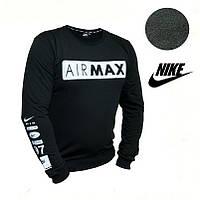Мужской свитер кофта NIKE AIR MAX Найк Аир Макс