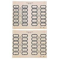 Самоклеящиеся этикетки IKEA SPLEJK коричневый черный 404.024.39