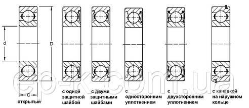 Подшипник 436101 К  (А 7001 С.ТРА), фото 2