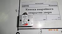 Кнопка аварийного открытия двери Богдан/Эталон