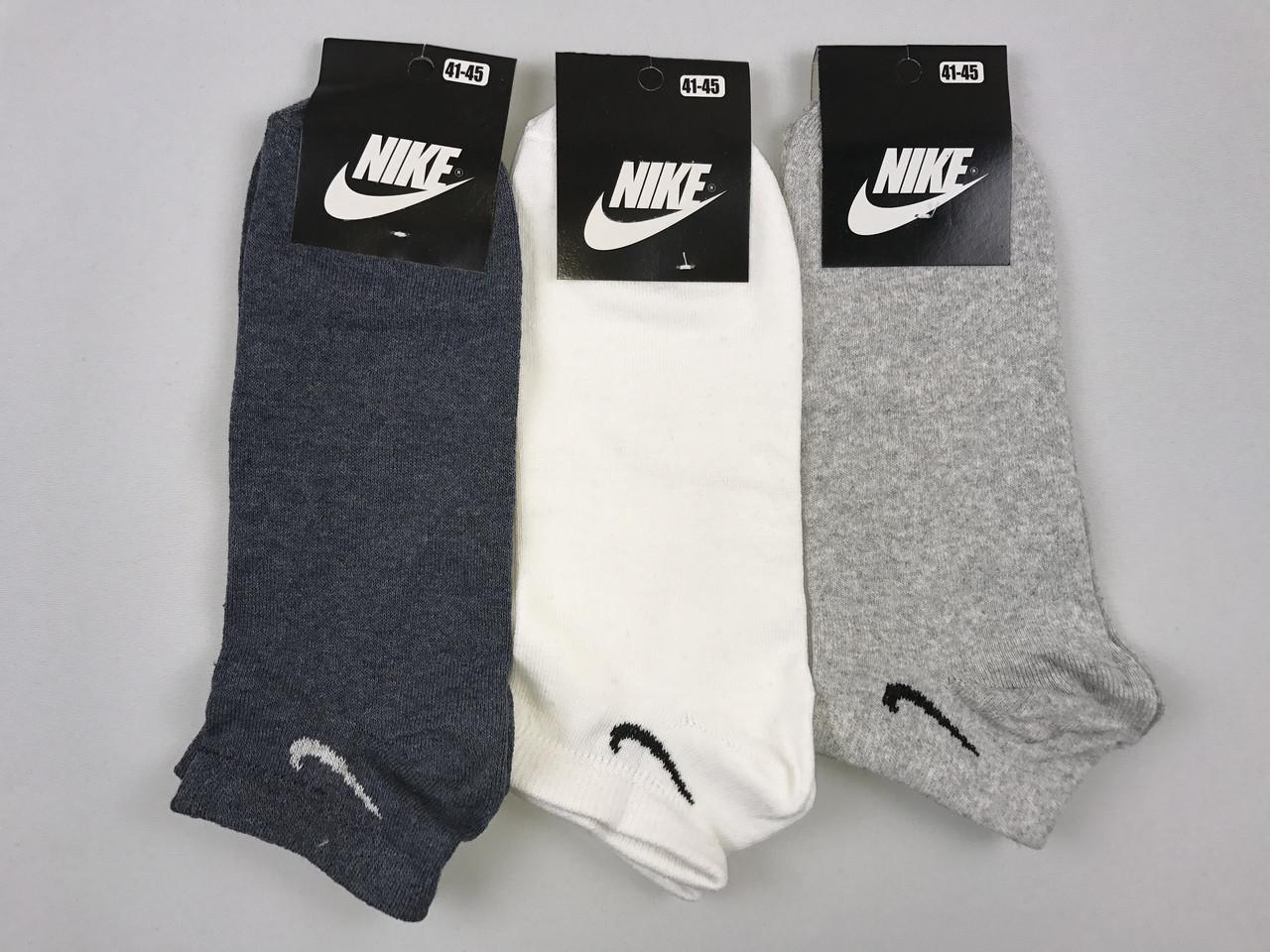 Носки мужские Nike реплика 41-45 Хлопок (12 пар) короткие
