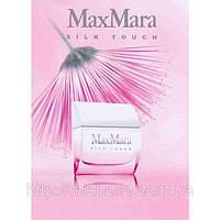 Туалетная вода для женщин Max Mara Silk Touch (Макс Мара Силк Тач)