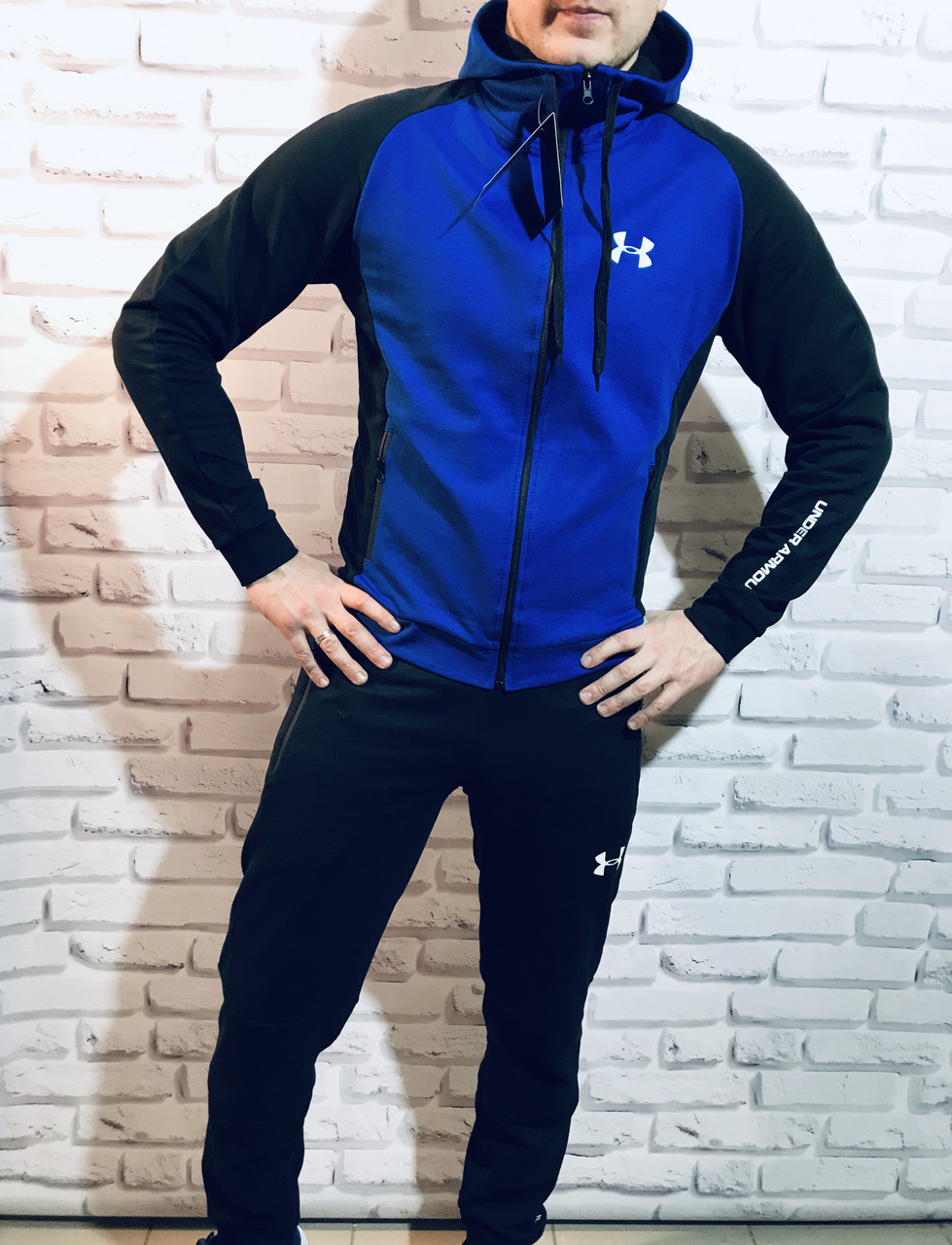 Спортивный мужской костюм Under Armour