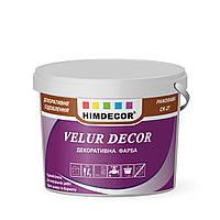 Декоративна фарба з Бархатним(шовковим) ефектом Himdecor Velur Decor СК-29
