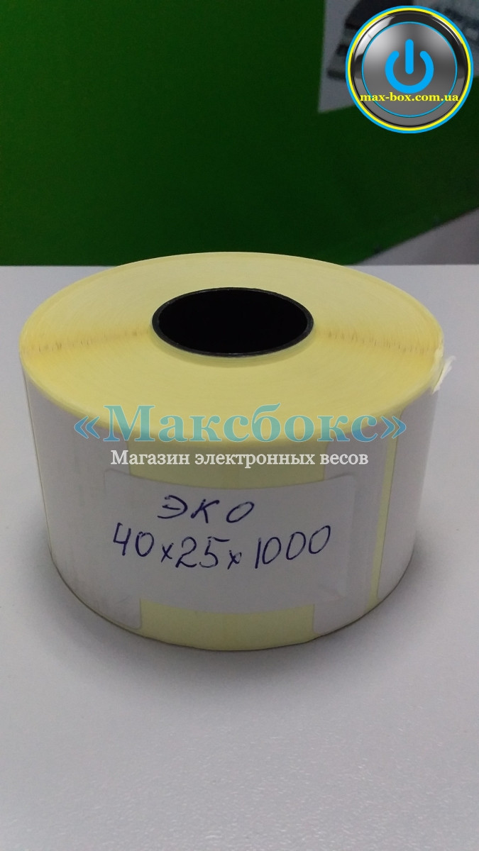 Термоэтикетка 40x25 ЭКО