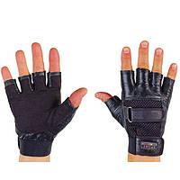 Перчатки спортивные многоцелевые BC-122