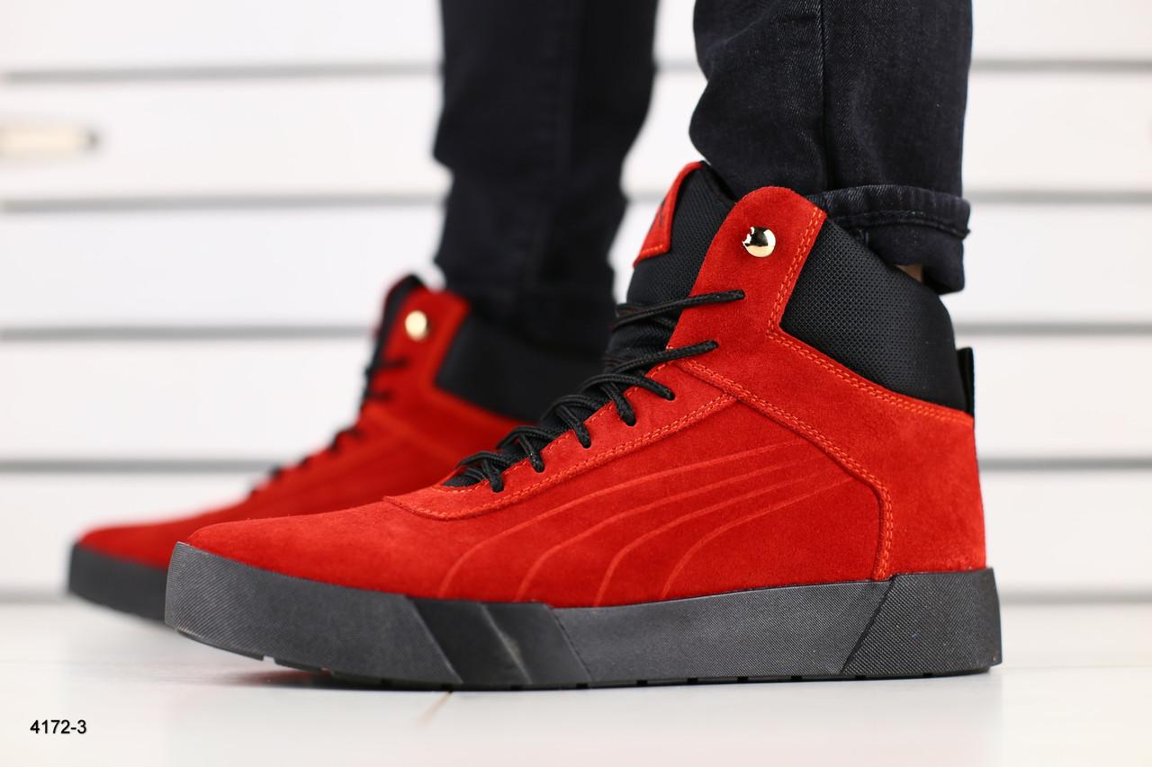 b52278c1 ... Мужские зимние ботинки размеры: 40-45 цвет: красные Материал: натуральная  замша утеплитель ...