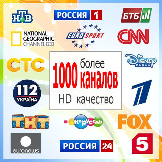 Настройка 1000 каналов Torrent TV на Android Smart TV приставке