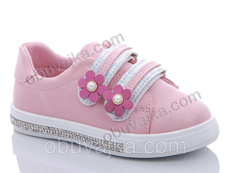 Детская обувь оптом Детские слипоны для девочек оптом от Ytop(26-31)