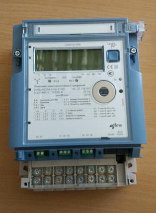 Счётчики электроэнергии LANDIS & GYR ZMG405CR4.041b.37, фото 2