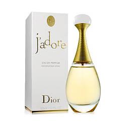 Женский парфюм Christian Dior J`Adore (Кристиан Диор Жадор) 100 мл. реплика