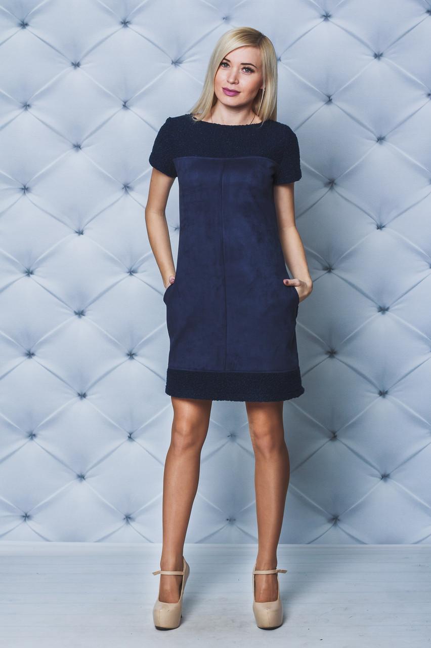 Нарядное короткое платье синее