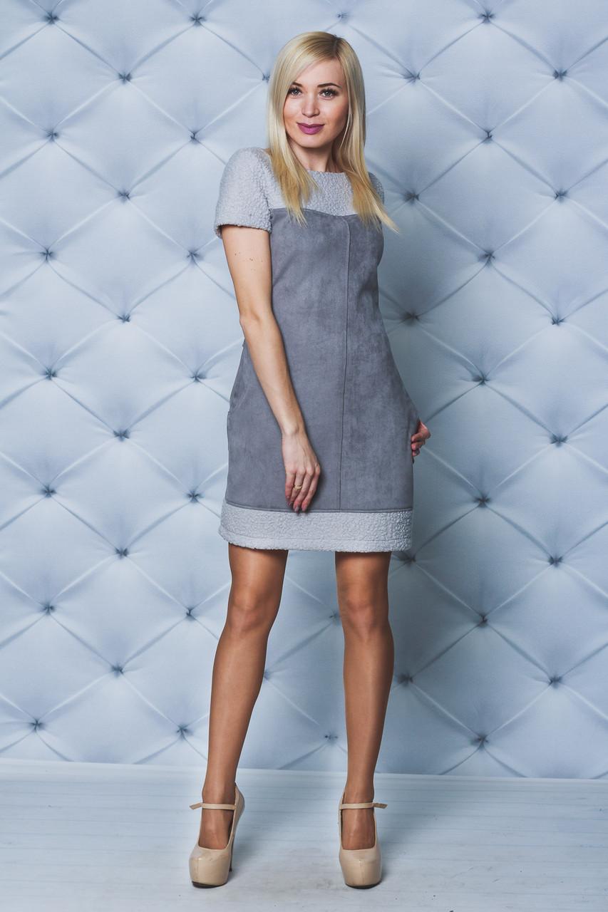 Нарядное короткое платье серое