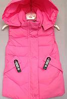 Детские жилетки оптом 92-116 розовая, фото 1