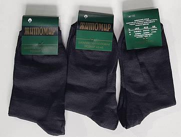 Носки мужские Житомир 42-45 Черные (12 пар) Украина