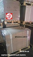 Картон обложечный Сураж, порезка на заказанные размеры, фото 1