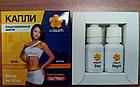 Препарат для схуднення OneTwoSlim Day/Night (Вантуслим), фото 2