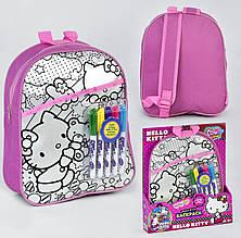 """Набор """"Раскрась рюкзак"""" Hello Kitty"""