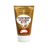 Ночная маска с экстрактом тыквы Too Сool for School Pumpkin Sleeping Pack 30 ml