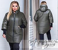 574c7658aef Зимняя куртка зима батал недорого интернет-магазин верхней одежды р. 48-56