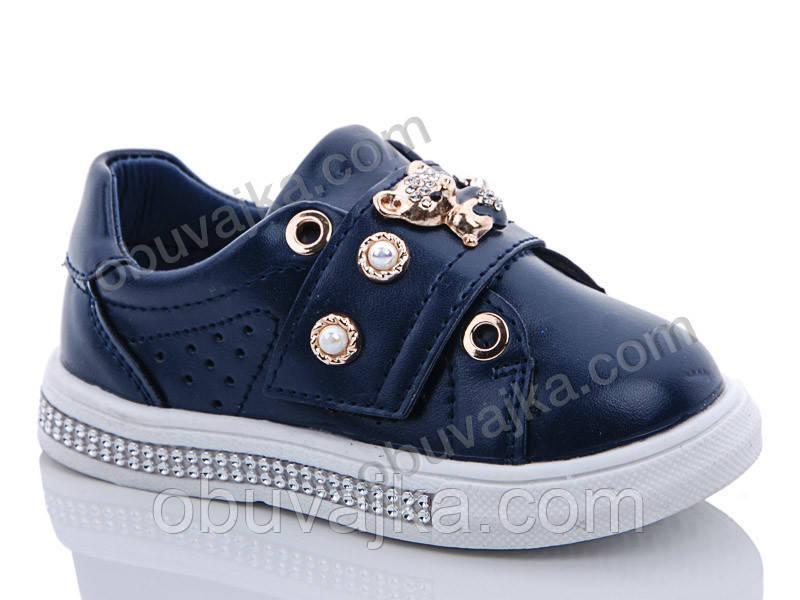 Детская обувь оптом Детские слипоны для девочек оптом от Ytop(22-27)