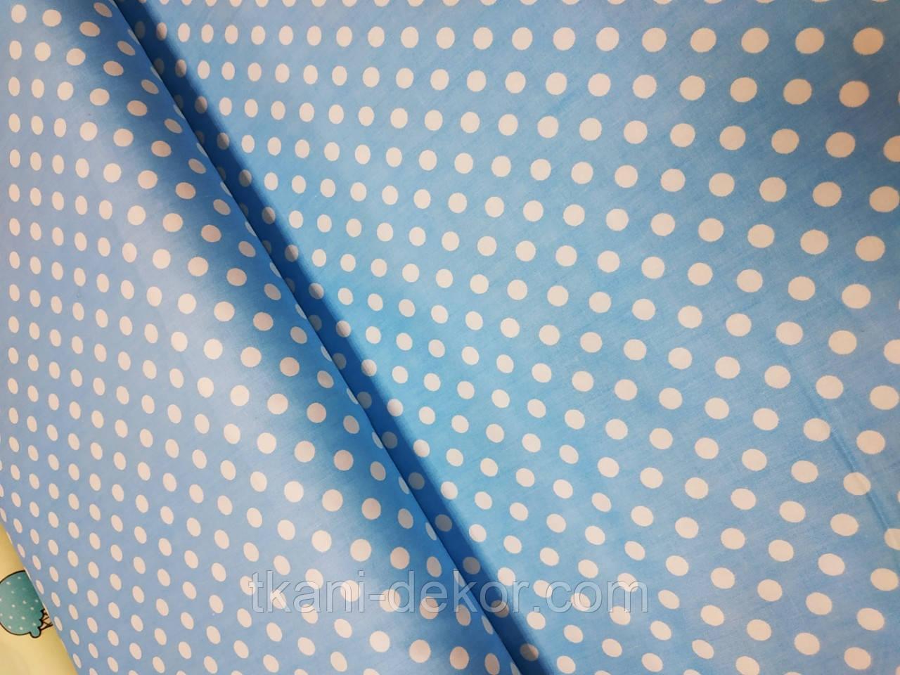 Сатин (хлопковая ткань) средний горох на голубом (компаньон к мороженкам)