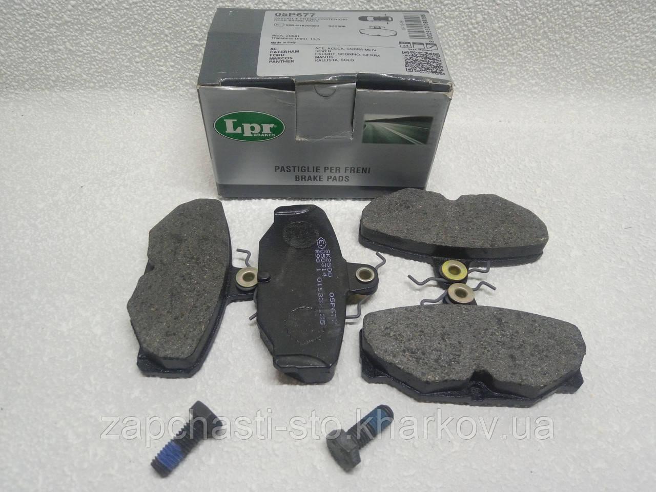 Колодки тормозные задние дисковые Ford Sierra, Scorpio LPR