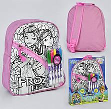 """Набор """"Раскрась рюкзак"""" Frozen (Холодное сердце)"""