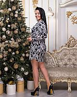"""Платье """"Fabio"""". БОЛЬШИЕ РАЗМЕРЫ 46-52, фото 1"""