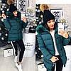 Женская куртка со съемным мехом на капюшоне