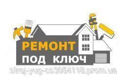 "Ремонт квартир ""под ключ"", пакет «Евроремонт», Одесса"