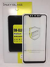 Защитное стекло Xiaomi Mi 8 Ipaky 4D Black