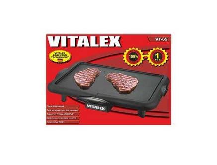 Гриль электрический Vitalex VT-65 CG 19 PR4, фото 2