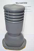 Вентиляционные выходы KRONO-PLAST KBNO Ral 7024, УТЕПЛЕННЫЙ, Ø 125,  для металлочерепицы (низкий профиль)