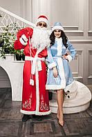 Набор Карнавальных костюмов Дед Мороз и Снегурочка