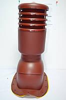 Вентиляционные выходы KRONO-PLAST KBNO Ral 3009, УТЕПЛЕННЫЙ, Ø 125  для металлочерепицы (низкий профиль)