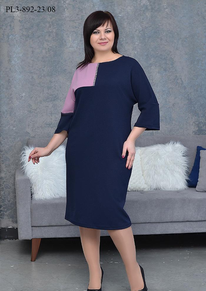 bb4c9a46520 Женское трикотажное платье свободного кроя кимоно   размер 54-64 цвет темно  синий