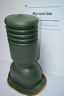 Вентиляционные выходы KRONO-PLAST KBNO Ral 6020, УТЕПЛЕННЫЙ, Ø 125,  для металлочерепицы (низкий профиль)
